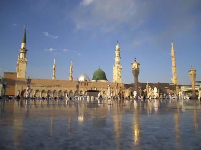 Visto de turismo para Arábia Saudita